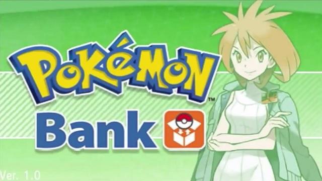 Pokémon Bank y Poké Transporter disponibles ahora en Europa (y ahora en Norteamérica)